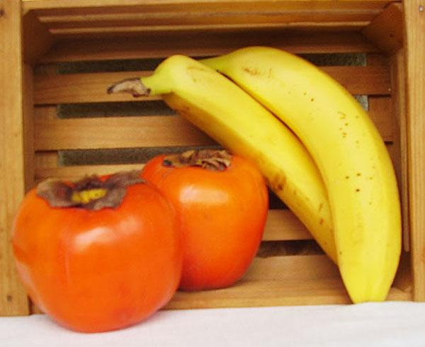 Persimon Banana Jam Ingredients